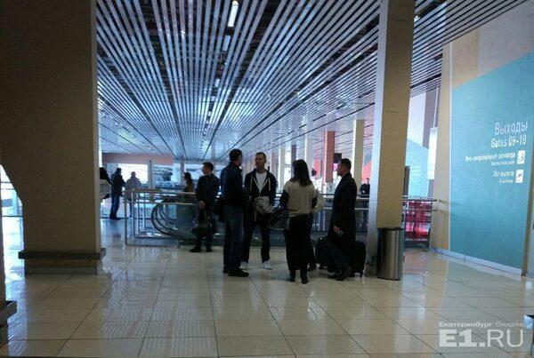 Аэропорт нячанга (вьетнам): онлайн табло.