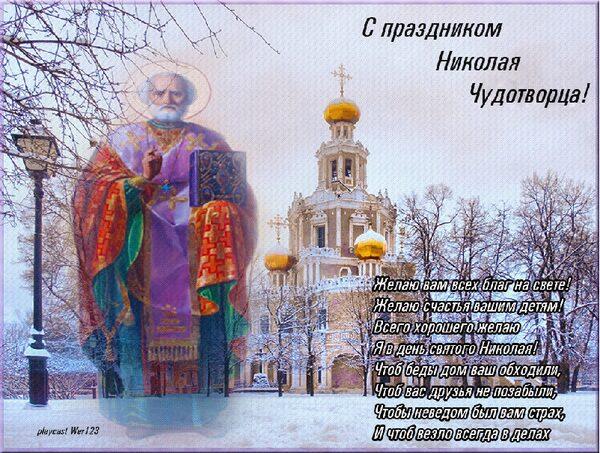 Праздники в декабре открытки