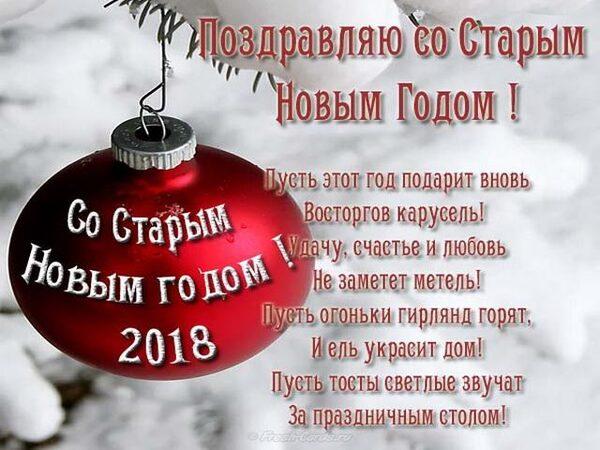 тосты пожелания на новый год как многие фотографы