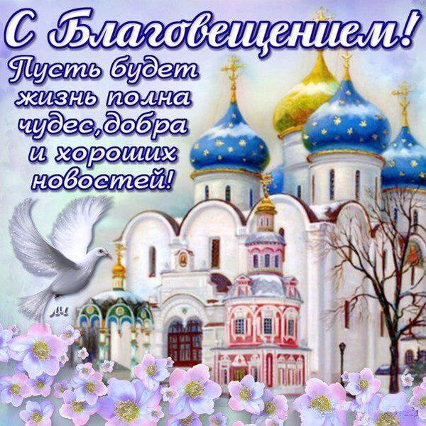 Праздник 1 мая праздник весны и труда поздравления районе