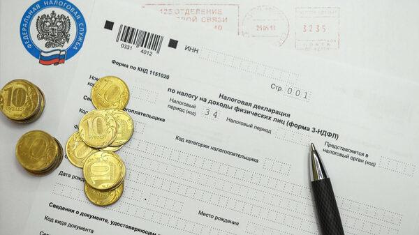 облагается налогом займы полученные от физ лица